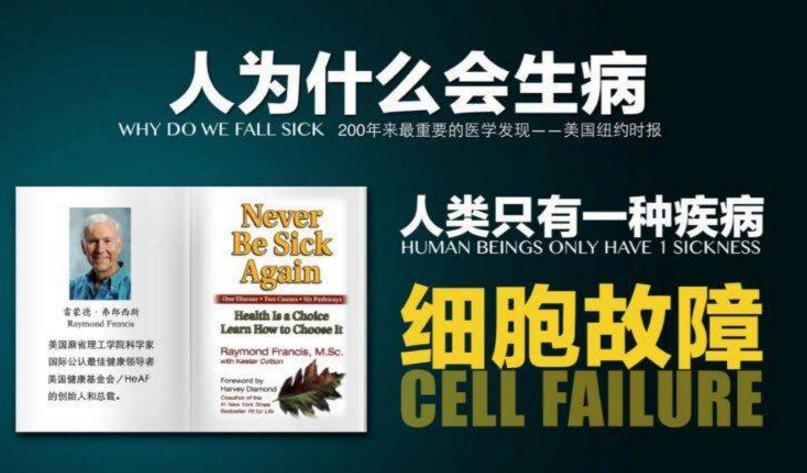 肽与细胞营养,长期吃肽对身体健康的影响